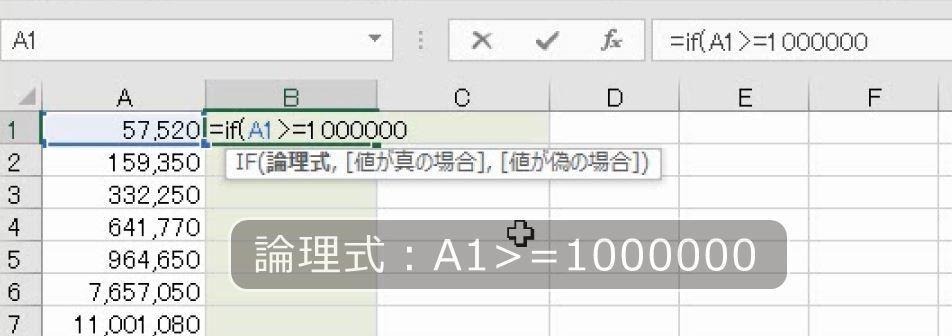 f:id:waenavi:20201002151425j:plain