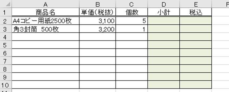 f:id:waenavi:20201004092340j:plain