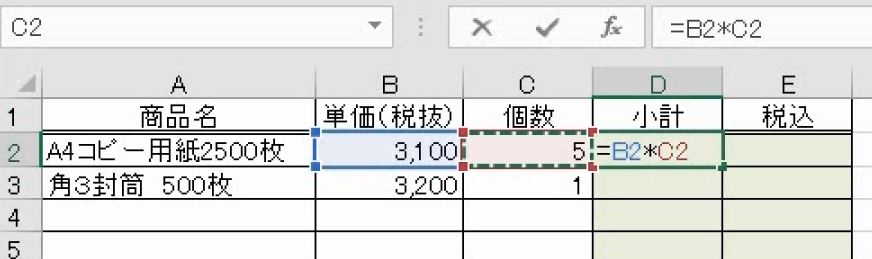 f:id:waenavi:20201004093204j:plain