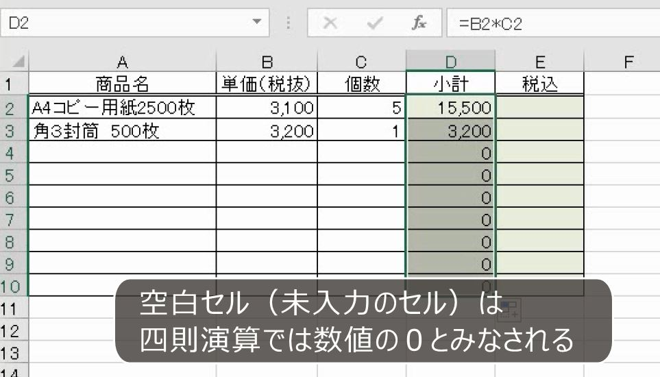 f:id:waenavi:20201004093208j:plain