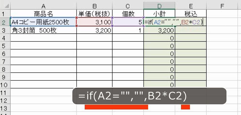 f:id:waenavi:20201004093211j:plain