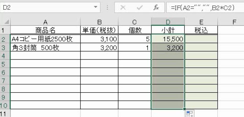 f:id:waenavi:20201004093213j:plain
