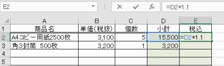 f:id:waenavi:20201004093217j:plain