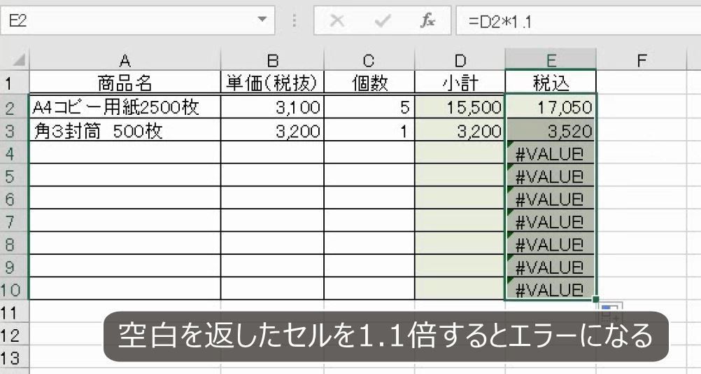 f:id:waenavi:20201004093220j:plain