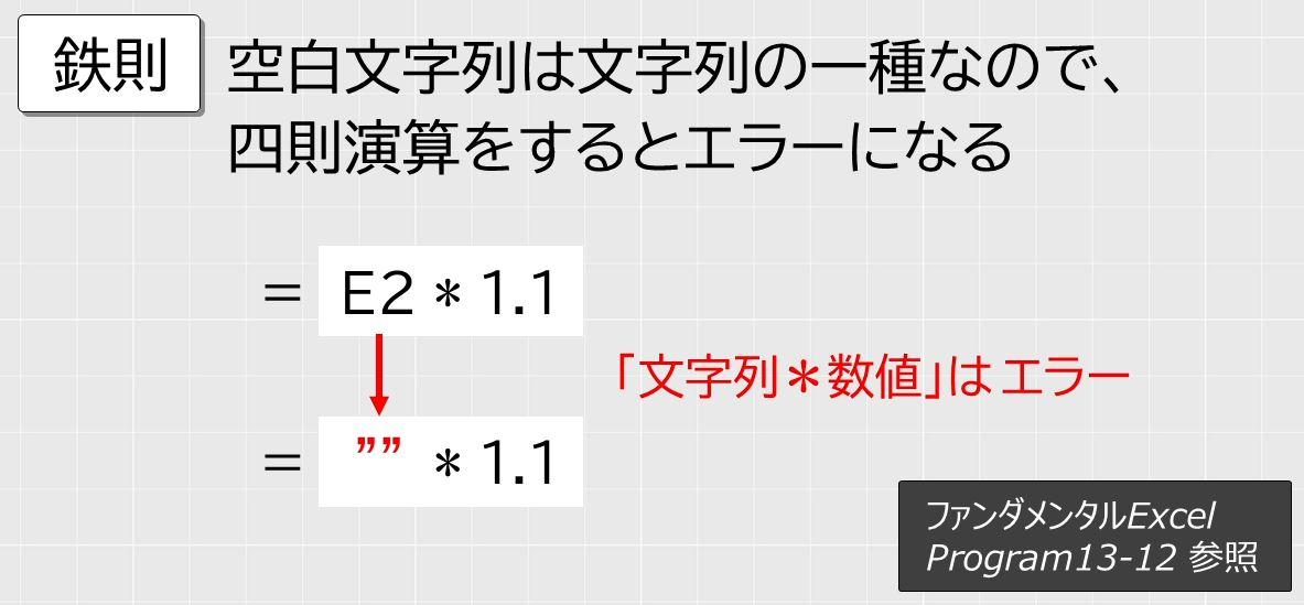 f:id:waenavi:20201004093227j:plain