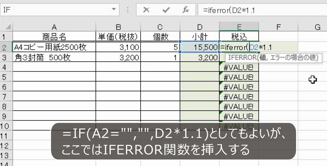 f:id:waenavi:20201004093230j:plain