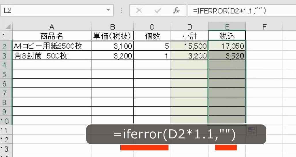 f:id:waenavi:20201004093237j:plain