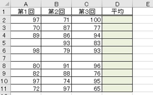 f:id:waenavi:20201004093316j:plain