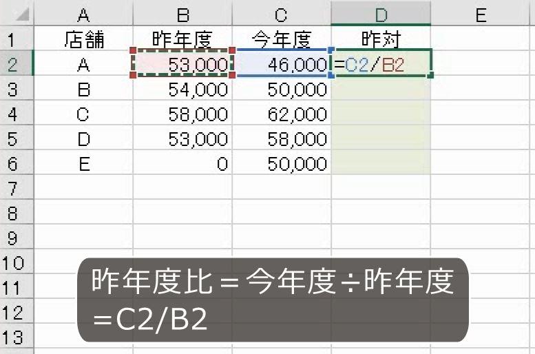 f:id:waenavi:20201004101814j:plain