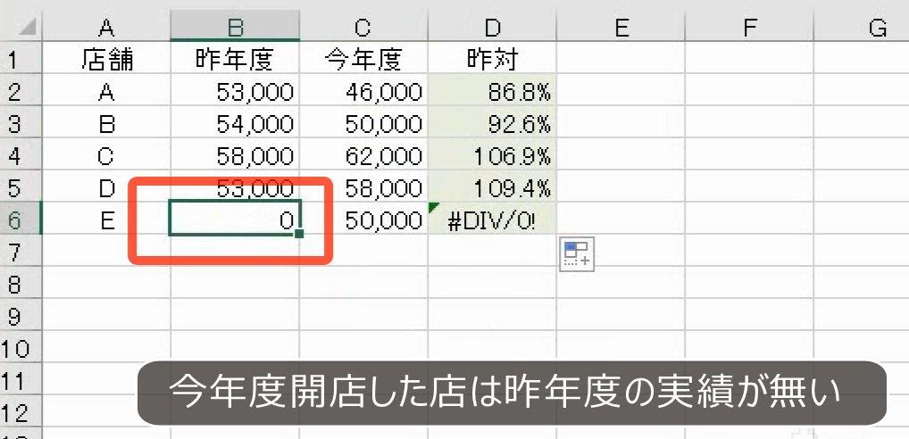 f:id:waenavi:20201004101817j:plain
