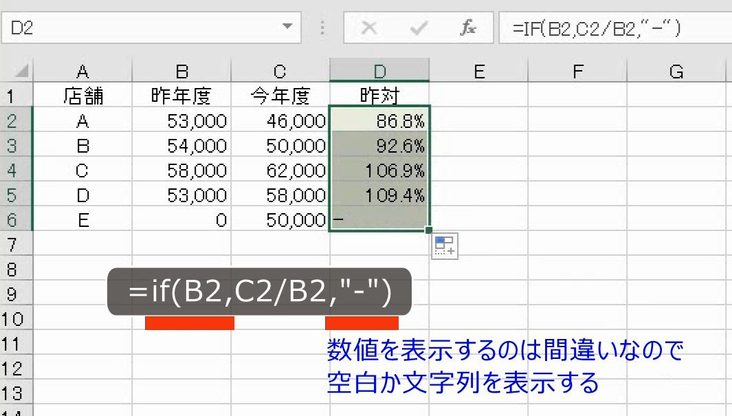 f:id:waenavi:20201004101853j:plain