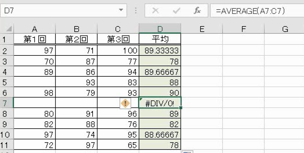 f:id:waenavi:20201004111157j:plain