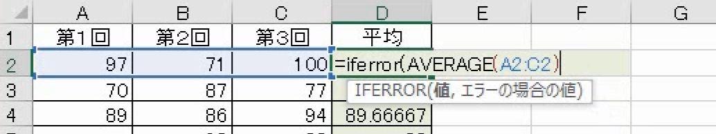 f:id:waenavi:20201004111209j:plain