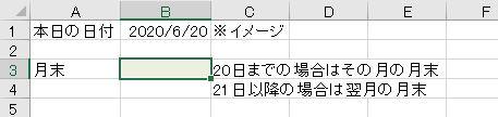 f:id:waenavi:20201006015039j:plain