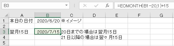 f:id:waenavi:20201006015933j:plain
