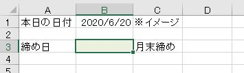 f:id:waenavi:20201006021904j:plain