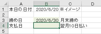 f:id:waenavi:20201006022746j:plain