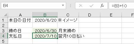 f:id:waenavi:20201006024003j:plain