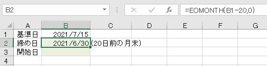 f:id:waenavi:20201006032128j:plain