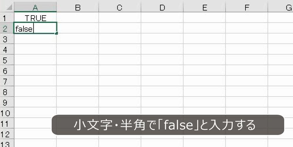 f:id:waenavi:20201007121507j:plain