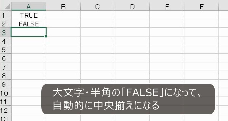 f:id:waenavi:20201007121511j:plain