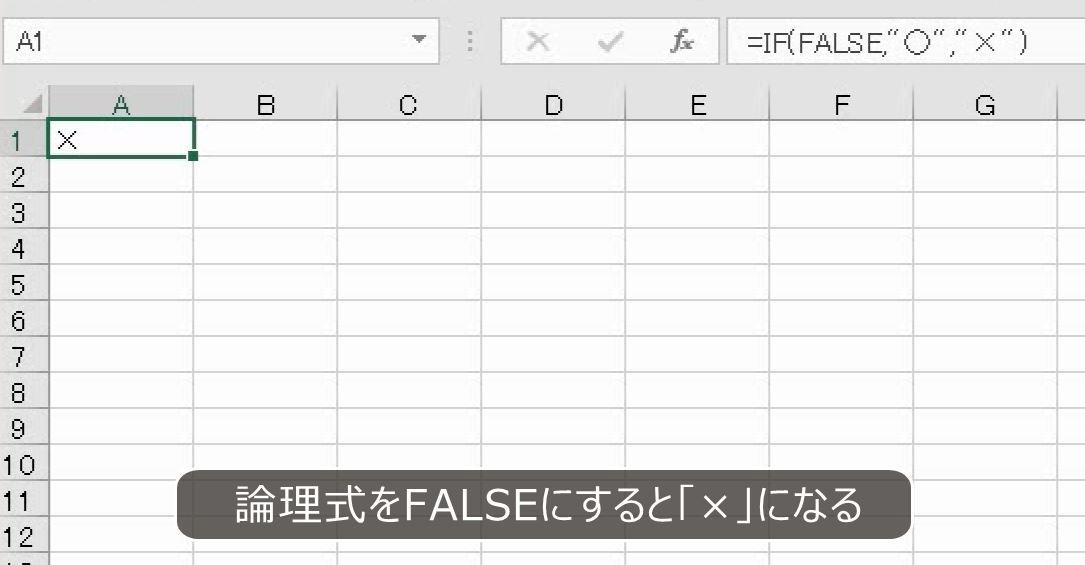 f:id:waenavi:20201007121849j:plain