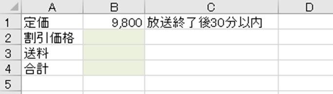 f:id:waenavi:20201007122212j:plain
