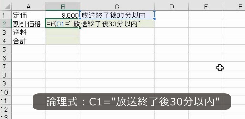 f:id:waenavi:20201007130456j:plain
