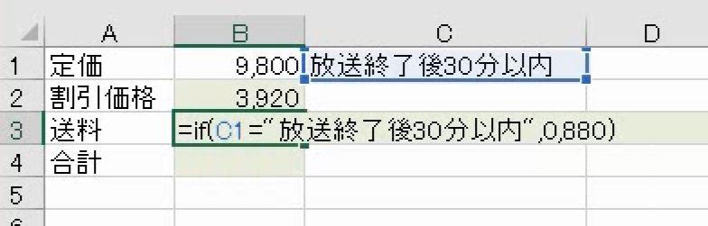 f:id:waenavi:20201007130504j:plain
