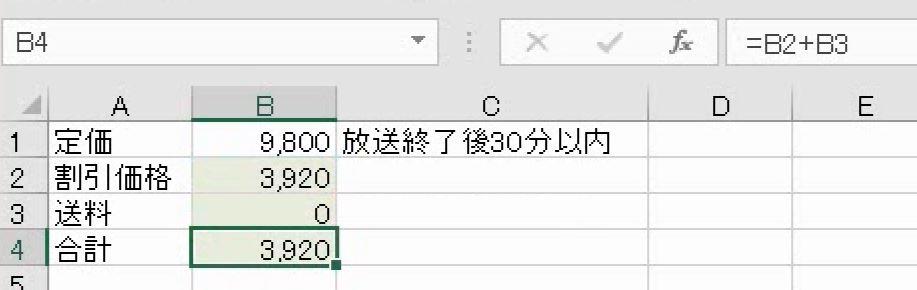 f:id:waenavi:20201007130509j:plain