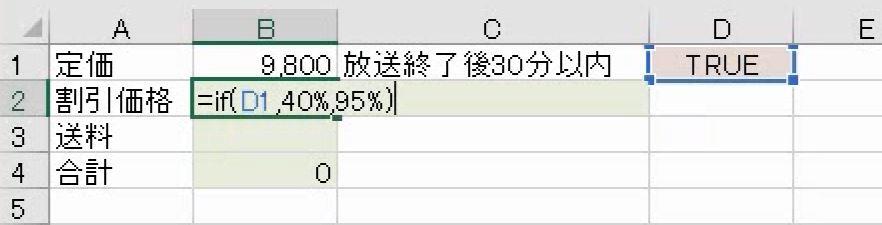 f:id:waenavi:20201007130829j:plain