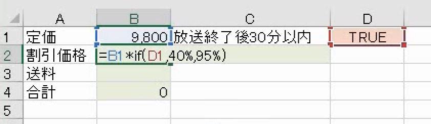 f:id:waenavi:20201007130831j:plain