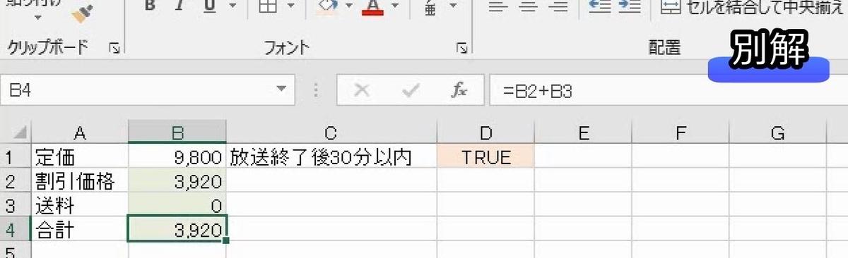 f:id:waenavi:20201007130837j:plain