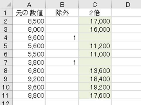 f:id:waenavi:20201007134909j:plain