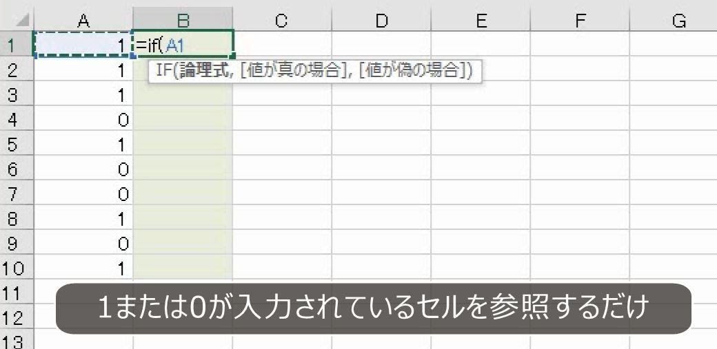 f:id:waenavi:20201007135456j:plain