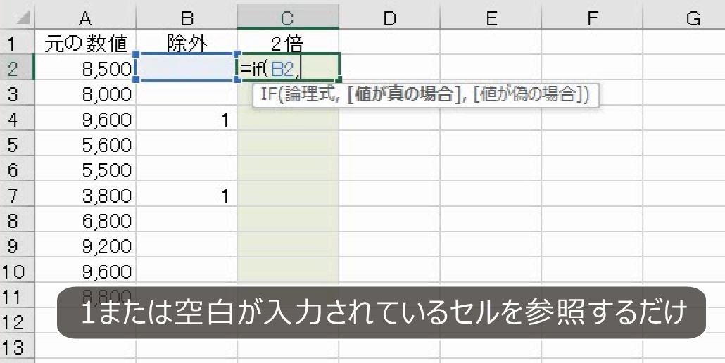 f:id:waenavi:20201007135824j:plain