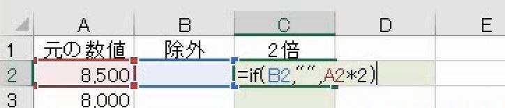 f:id:waenavi:20201007135827j:plain