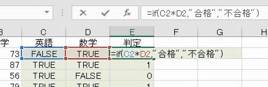 f:id:waenavi:20201007142011j:plain