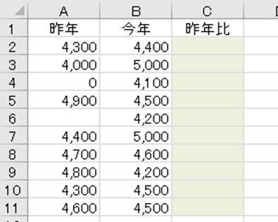 f:id:waenavi:20201007162005j:plain
