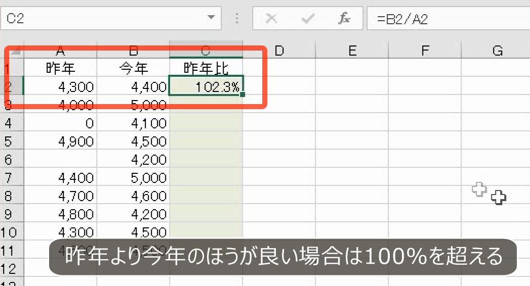 f:id:waenavi:20201007163053j:plain