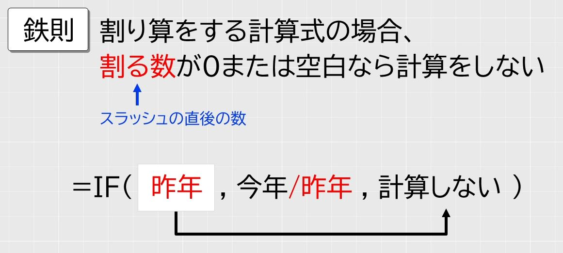f:id:waenavi:20201007163120j:plain