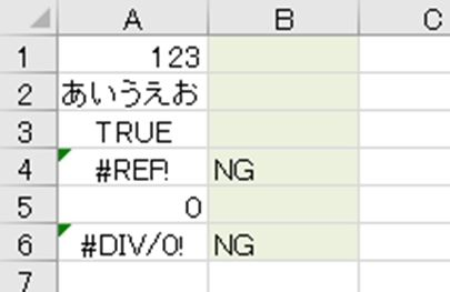 f:id:waenavi:20201007171023j:plain
