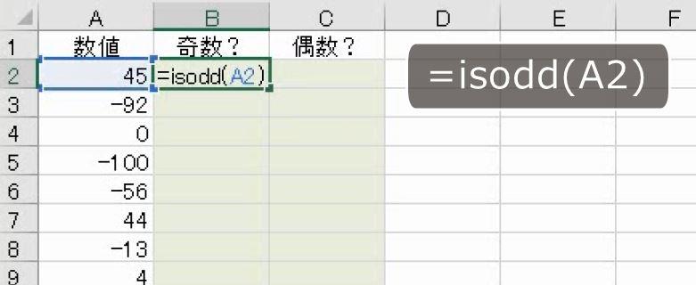 f:id:waenavi:20201007172002j:plain