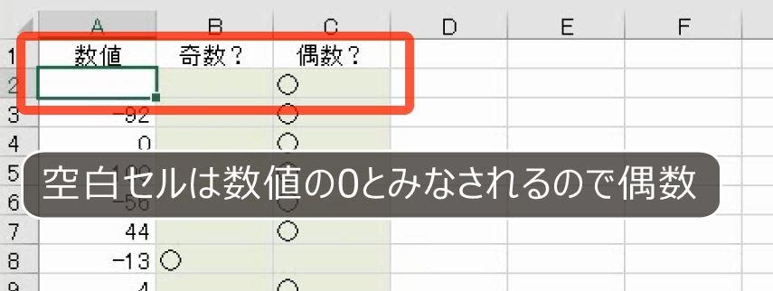 f:id:waenavi:20201007172046j:plain