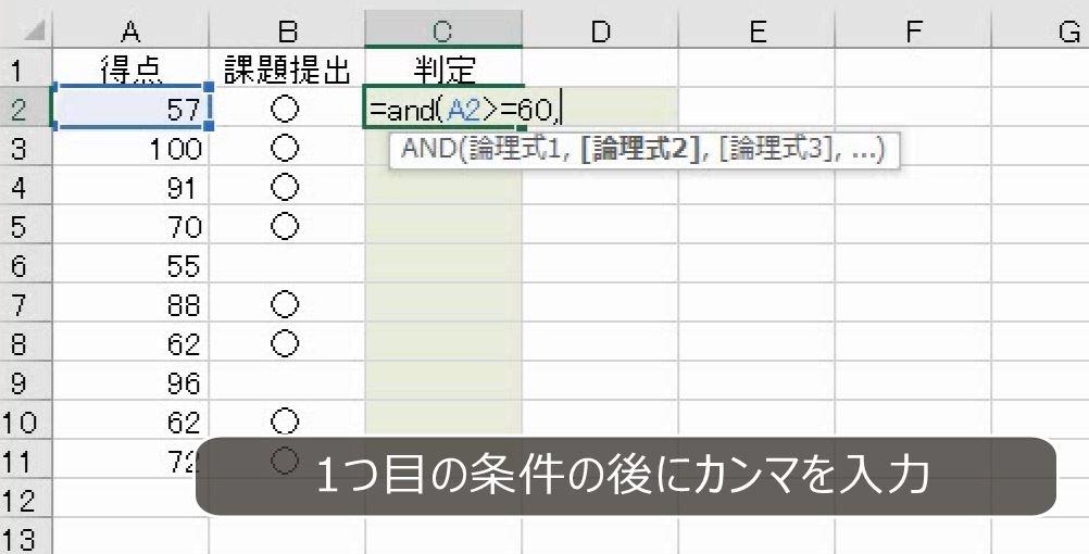 f:id:waenavi:20201008215424j:plain