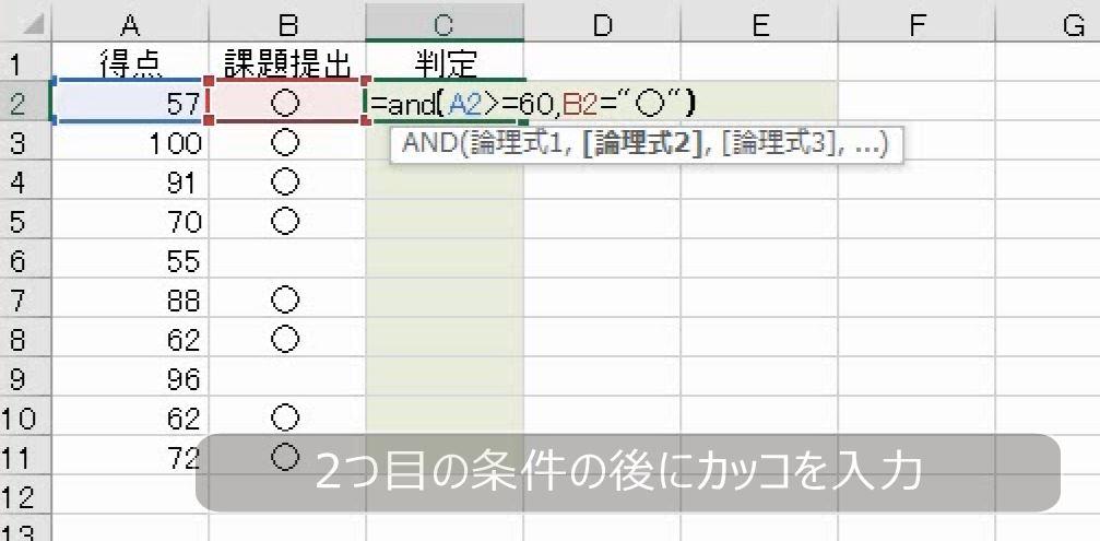 f:id:waenavi:20201008215429j:plain