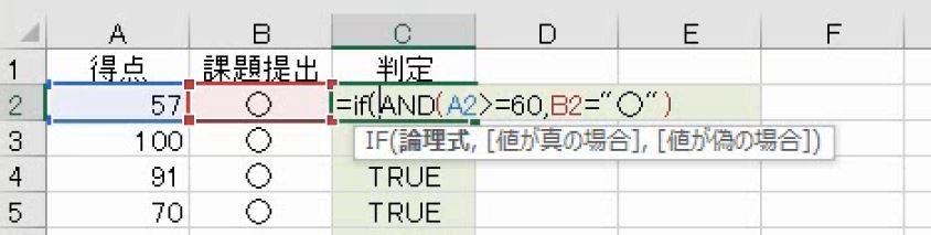 f:id:waenavi:20201008215443j:plain