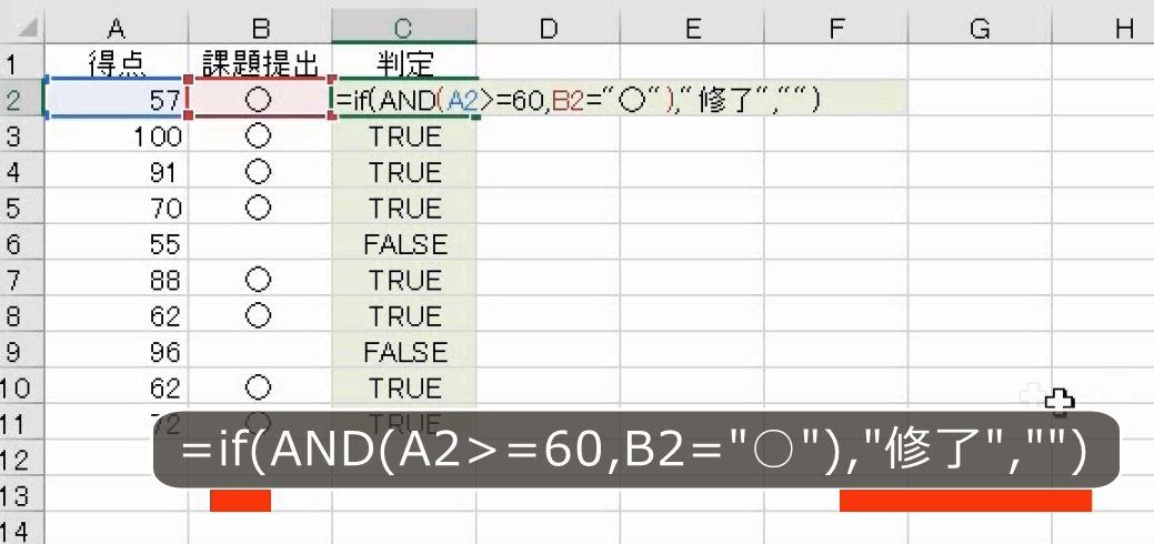f:id:waenavi:20201008215446j:plain