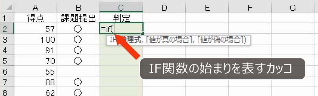 f:id:waenavi:20201008215718j:plain