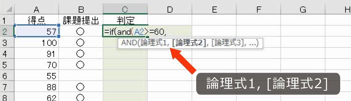 f:id:waenavi:20201008215725j:plain
